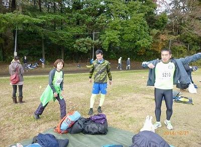 kemigawa001.jpg